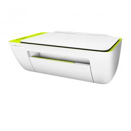 Impresora Todo-en-uno HP Deskjet Ink Advantage 2135 P/N F5S29A