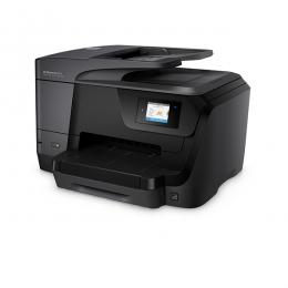 Impresora Todo-en-Uno HP OfficeJet Pro 8710 P/N D9L18A